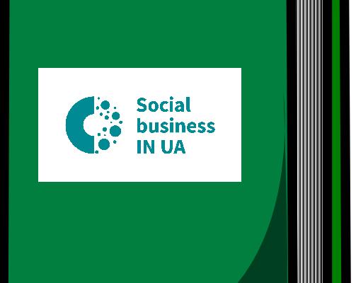Зелена книга соціального підприємництва в Україні