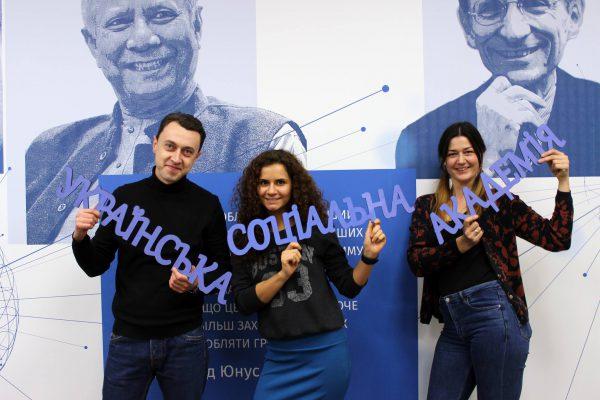Як створити власний соціальний бізнес? Кейси випускників Української Соціальної Академії
