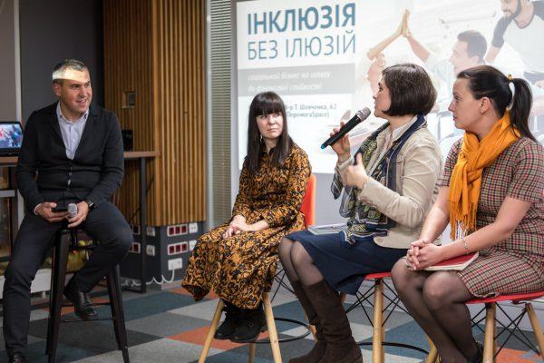 Соціальне підприємництво для людей з інвалідністю vs. інклюзивний бізнес